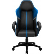 THUNDERX3 BC1 BOSS CHOCOLATE BROWN PREMIUM GAMING CHAIR, ULTRA COMFORT, AIR-TECH