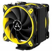 Arctic Freezer 33 eSports Limited Edition Yellow, Dissipatore per CPU