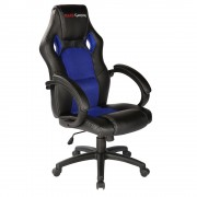 Mars Gaming Gaming Chair Sedia Gaming MGC1BBL colorazione Deep Black and Blue